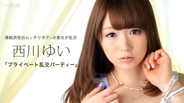 1Pondo 073016-3476 : Yui Nishikawa HD UNCEN