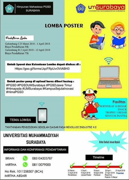 Lomba Poster Tingkat SMA Sederajat 2018 UM Surabaya