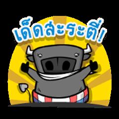 Tidlom : Thai Retro