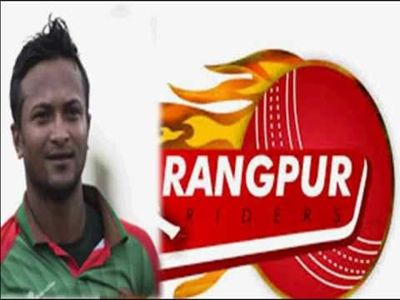 Bangladesh Premier League (BPL T20 2016)