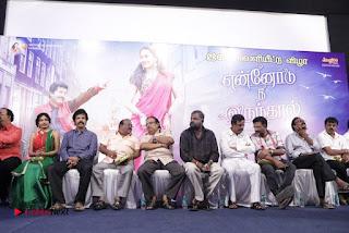 Ennodu Nee Irundhaal Tamil Movie Audio Launch  0082.jpg