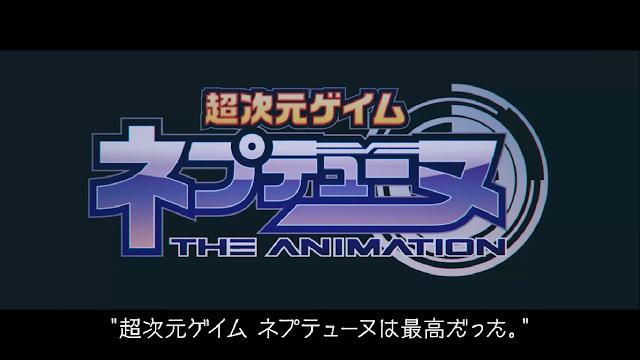 'Hyperdimension Neptunia' Akan Mendapatkan OVA Terbaru