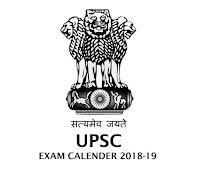 Union Public Service Commission – UPSC Online Application – 10 Economic Officer, Director & Lecturer Vacancy – Last Date 27 September 2018, UPSC Recruitment 2018, UPSC 2018, UPSC Notification 2018, UPSC Job 2018, UPSC Vacancy 2018, UPSC Online Registration, UPSC Online Application