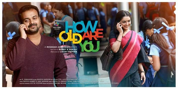 'How Old Are You' Malayalam movie releases today