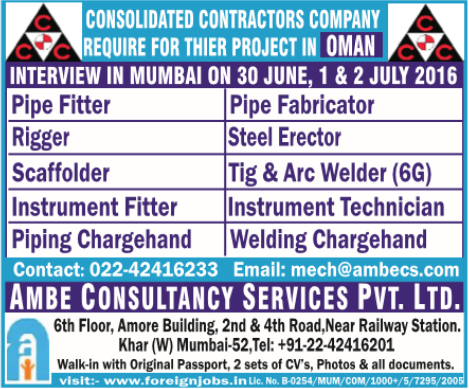 Recruitment to Consolidated Contractors Company in Oman