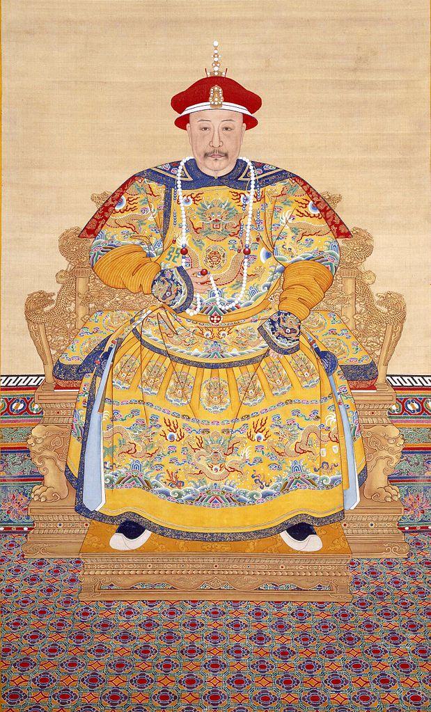 Emperor Jiaqing (Chia-ch'ing)