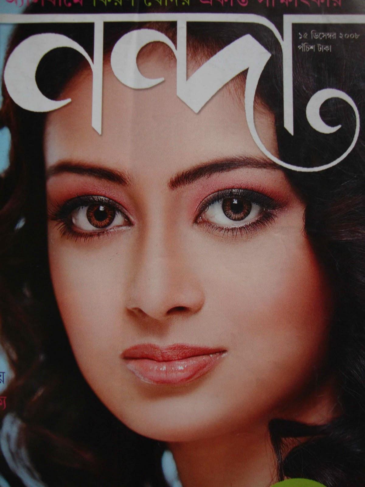 bengali celebrity ,hot models and seductive girl: indian