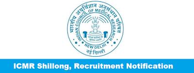 RMRCNE Recruitment 2018 assam jobs