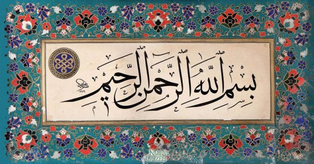 Kumpulan Gambar Kaligrafi Bismillah Muhaqqaq Seni