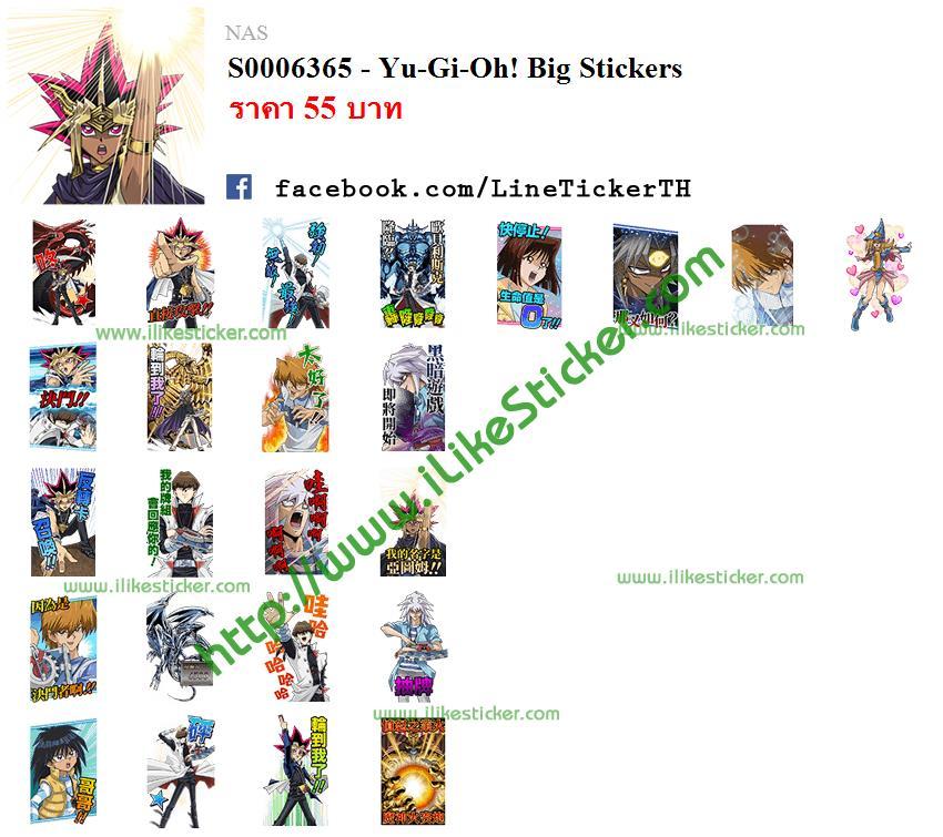 Yu-Gi-Oh! Big Stickers