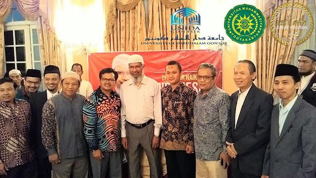 Laporan Langsung Dari Tabligh Akbar Syaikh Dr. Zakir Naik, hafidzahullah, di Universitas Daarussalaam, Gontor, Selasa, 7 Rajab 1438/4 April 2017