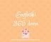 Engleski jezik 365 dana