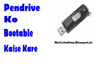 windows bootable usb hindi