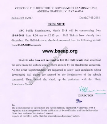 SSC ( 10th Class ) PUBLIC EXAMINATIONS MARCH-2018 - HALL TICKETS DOWNLOAD FROM WEBSITE @www.bseap.org