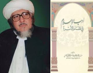 Download Kitab Cara Islam Membina Keluarga