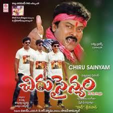 chiranjeevi telugu movies mp3 songs free download