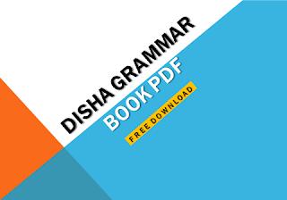 Grammar Book Pdf Free