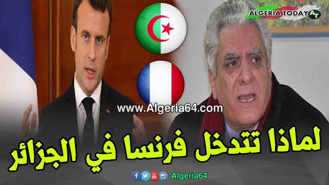 مصطفى بوشاشي يرد على السؤال لماذا تتدخل فرنسا في الشأن الداخلي للجزائر ؟ ماهي الأسباب ؟