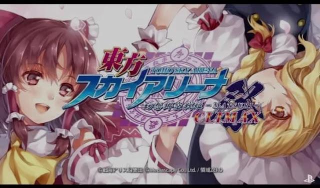 Touhou Sky Arena: Gensoukyou Kuusen Hime Matsuri Climax to release for Switch very soon