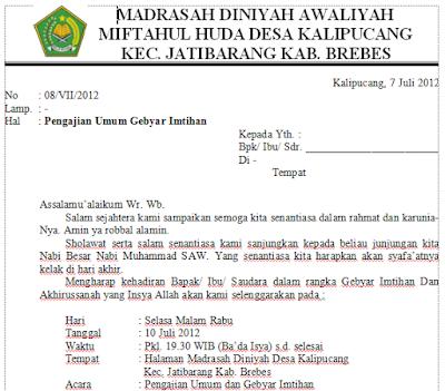 contoh undangan halal bihalal idul fitri word MDA