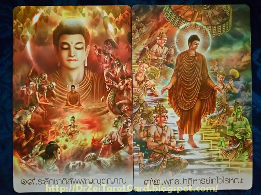 ไพ่พุทธประวัติ วิสาขบูชา ไพ่ออราเคิล buddha history oracle krishna suriyagarn