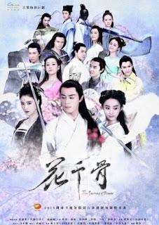 The Journey of Flower (2015) ฮวาเชียนกู่ ตำนานรักเหนือภพ Ep.1-50 END ซับไทย