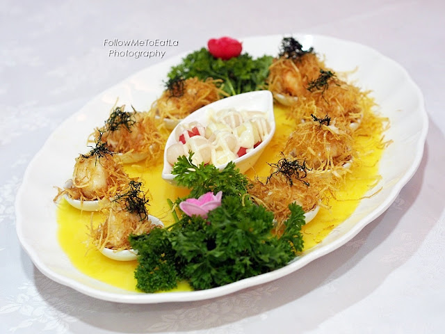 Fried Prawns With Potato Shreds & Salad Sauce