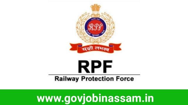 RPF Examination Date 2018