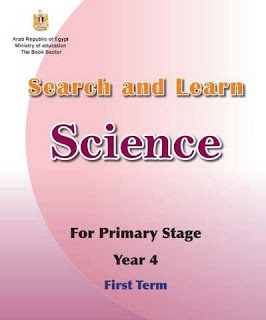 download-ministry-book-science-english-school-fourth-primary-grade-first-term