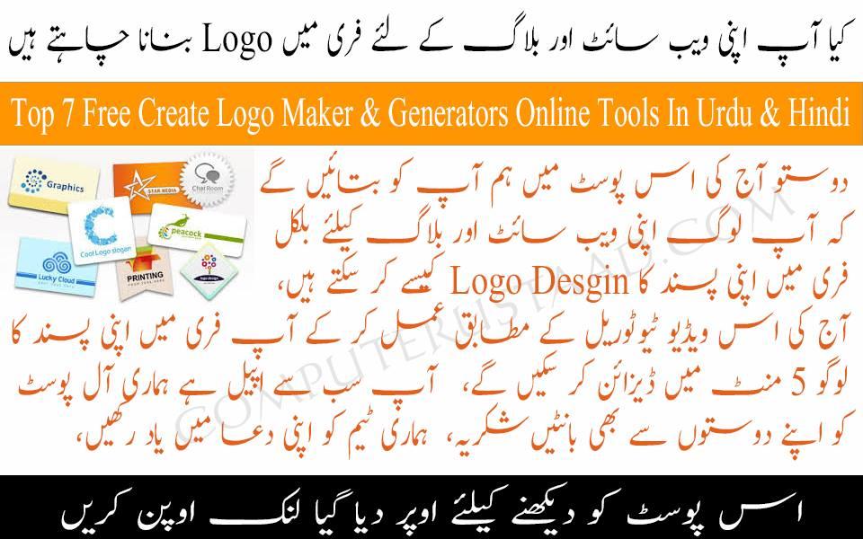 create a logo online