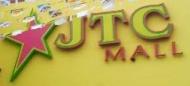 JTC Mall Cinema