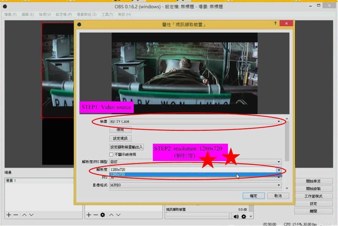 FEBON: OBS (Open Broadcaster Software) let DV Camcorder