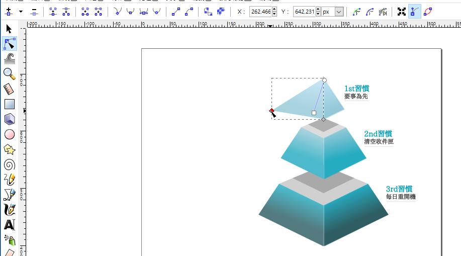Inkscape 免費中文版向量繪圖軟體。可編輯 AI 圖檔、SVG圖檔 | 天碼行空 - 點部落