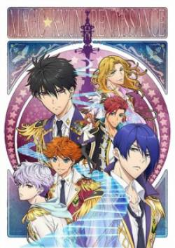 Magic-Kyun! Renaissance 13 Subtitle Indonesia END