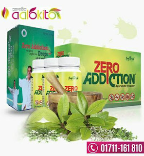 Zero Addiction Happy Life