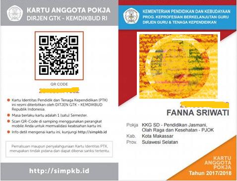 Cara Cetak Kartu SIM PKB Anggota Pokja Resmi Kemdikbud