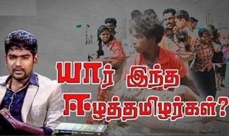 Saattai – Dude Vicky   IBC Tamil Tv