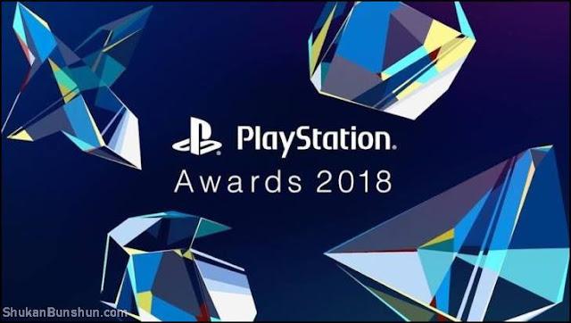PlayStation Awards Daftar Pemenang 2018.jpg