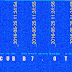 AAUSAT-4  CW Beacon , 11:31 UTC MAY 25 2016
