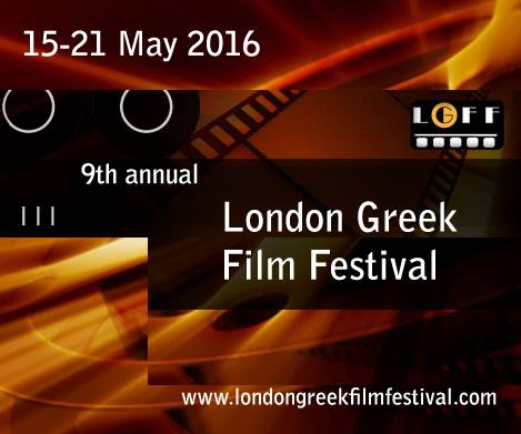 VIDEO POETICA 2016 - International Literature Competition by London Greek Film Festival