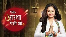 Ek Aastha Aisi Bhee drama Show new tv serial on star plus serial show, story, timing, TRP rating this week, actress, actors name with photos