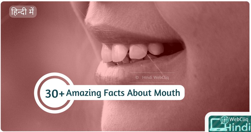 facts mouth hindi