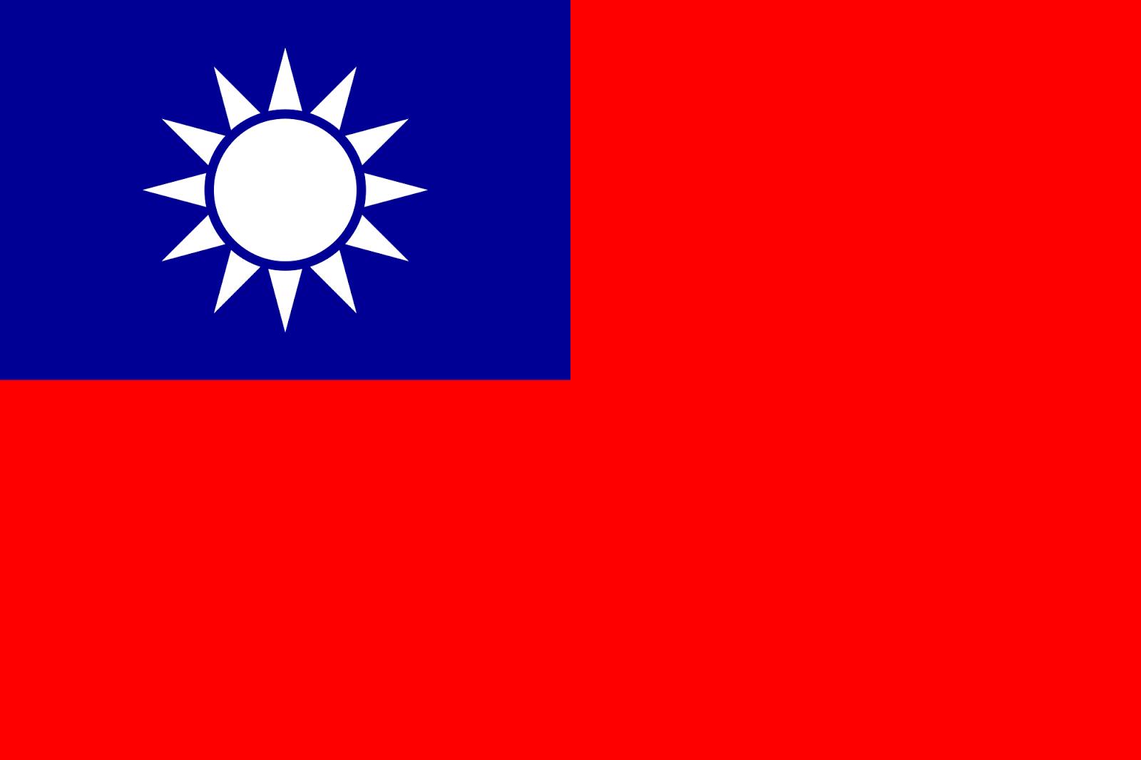 http://carbrandsincurrentproduction.blogspot.com.es/search/label/Taiwan