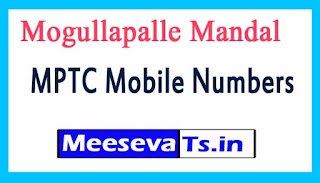 Mogullapalle Mandal MPTC Mobile Numbers List Warangal District in Telangana State