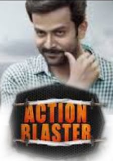 Action Blaster 2018 Hindi Dubbed HDRip | 720p | 480p | Watch Online and Download