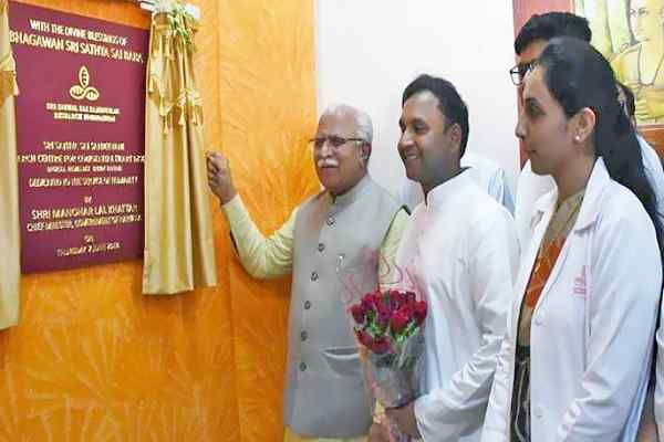 cm-khattar-inaugurated-research-centre-for-congenital-heart-disease-in-palwal