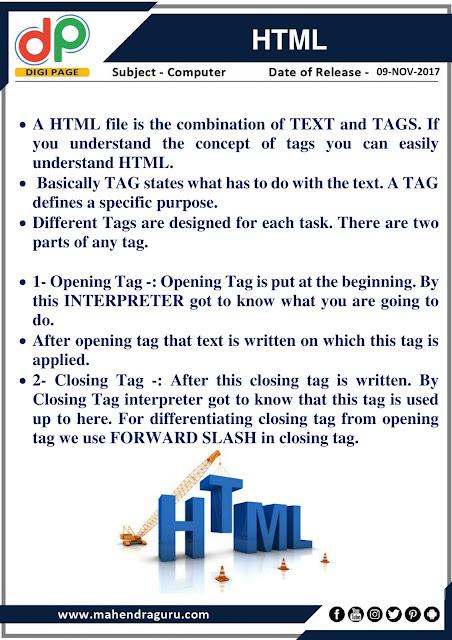 DP | IBPS SO Special : HTML | 09 - 11 - 17