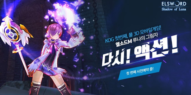 Elsword M Shadow of Luna - New Mobile Game Announced