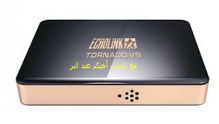 ECHOLINK-Tornado V9