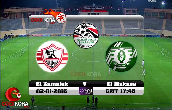 مشاهدة مباراة الزمالك ومصر المقاصة اليوم 2 1 2016 في الدوري